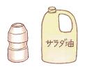 食品のボトルの絵