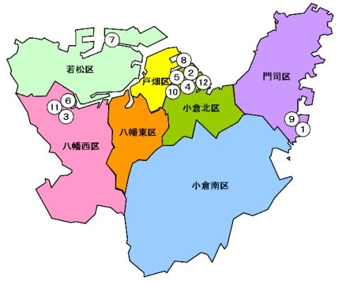 北九州 粗大 市 ごみ