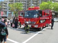 八幡西区子どもまつり(消防車)